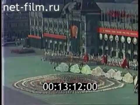 ВСЕСОЮЗНЫЙ ПАРАД ФИЗКУЛЬТУРНИКОВ. (1945) Часть 2