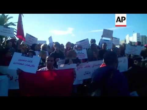 Demonstrators gather in capital Tunis