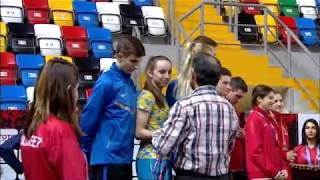 International U18 Indoor Athletic Match TUR-UKR-BLR-FRA
