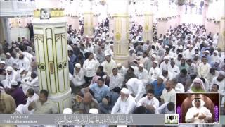 الاستقامة على الطاعات بعد رمضان