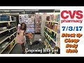 CVS 7/3/17 Couponing $0.12 cent Body Wash | Stock Up! (My Deals)