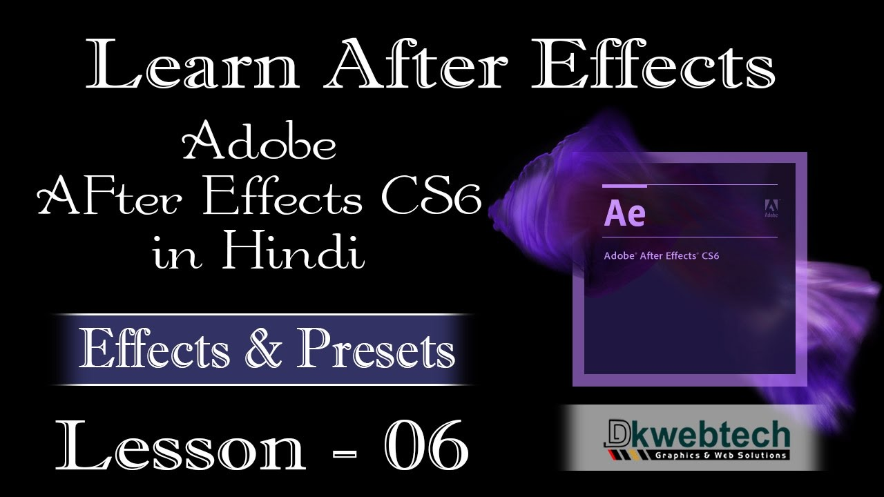 After effects beginners tutorials i use of effects and presets in after effects beginners tutorials i use of effects and presets in hindi 06 baditri Image collections