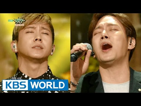FLY TO THE SKY  If I have to hate you  플라이 투 더 스카이  미워해야 한다면 Music Bank COMEBACK  20150918