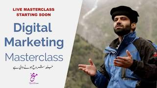 The Ultimate Guide to Digital Marketing in Pakistan - Masterclass by Momekh (Ur/Hi)