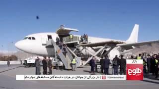 BAZAR: Kabul-Jeddah Air Cargo Launched