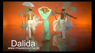 داليدا - سلمي ياسلامه بالفرنسية / Dalida - Salma ya Salama