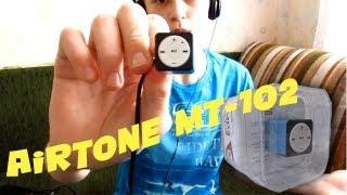 Чудо кубик! / Обзор Airtone MT-102