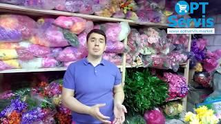 Искусственные цветы ОПТом от компании