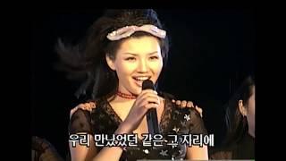 [Live] 손상미 헤라의 질투 [뮤직뱅크 1999년 4월 2주]