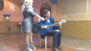 Песня под гитару на свадьбу.