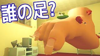 巨大な足を綺麗にする意味のわからないゲーム!? thumbnail