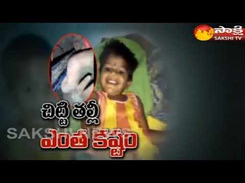 14-months-old girl Falls In Borewell: Sakshi Exclusive Visuals