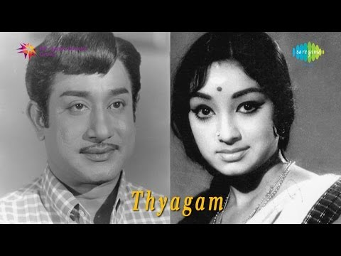 Thyagam | Thenmalli Poove song