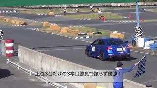 GT4WDクラス シリーズチャンピオン.