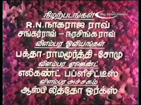 Vetriyai Naalai HD Song