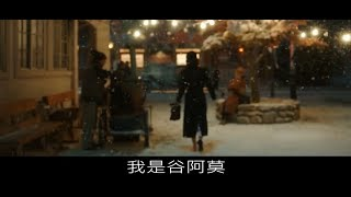 #729【谷阿莫】5分鐘看完2017老婆是別人小妾的電影《魔幻制裁》 thumbnail