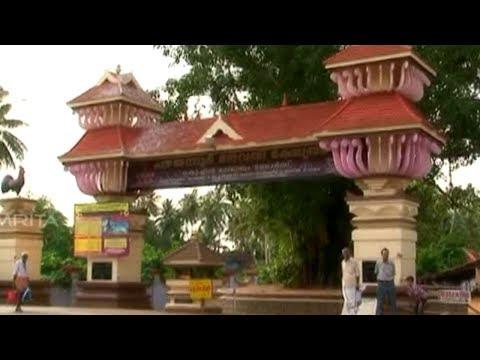 Pazhayannur Bhagavathi Temple, Thrissur | Udayamritham 4th May 17 | Amrita TV