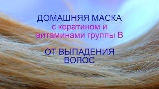 видео Витамин Е для волос в капсулах: лучшие рецепты, эффективность и способы лечения