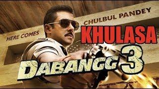Dabangg 3 Trailer   Salman Khan   Sonakshi Sinha   Mouni Roy   Salman Upcoming Movie 2019