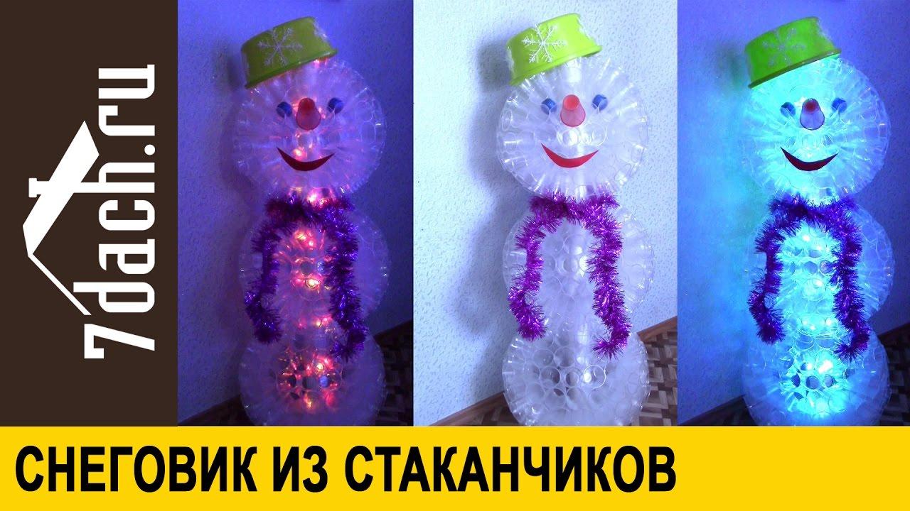 Снеговик из стаканчиков своими руками видео фото 990