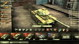World of Tanks по катушки 1 запись видео!(Не судите строго 1 видео!!!, 2013-07-24T19:08:22.000Z)