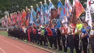 平成28年 警察学校体育祭
