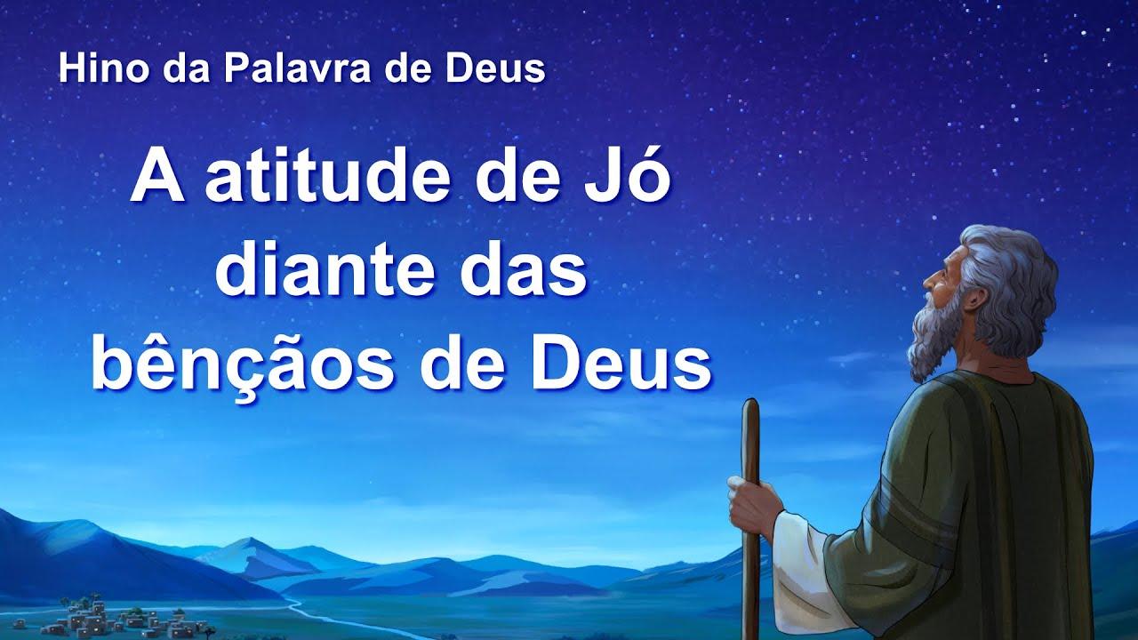 """Música gospel em português """"A atitude de Jó diante das bênçãos de Deus"""""""