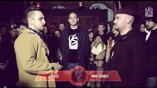 VERSUS: FRESH BLOOD (Lodoss VS Эмио Афишл) Round 3