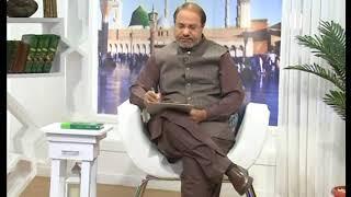 Khushki Aur Sikri | Tib E Nabvi | Episode 1316 | HTV