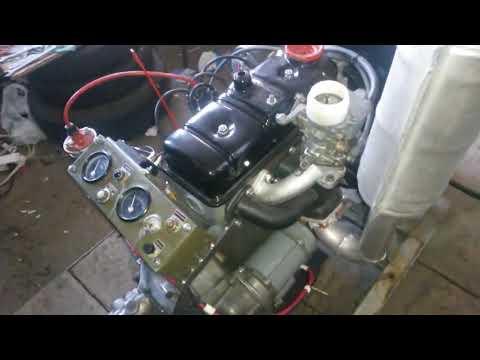Motor 1202