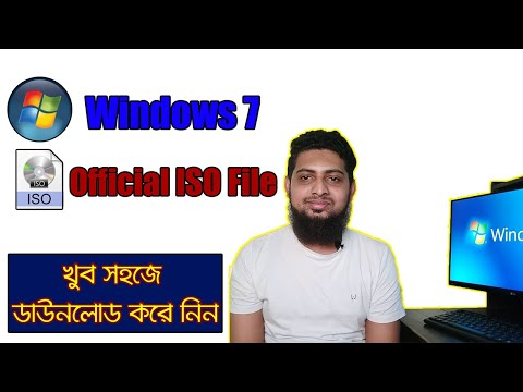 How To Download Windows 7 Full Version 64/32 Bit Free Easily | Bangla | Xtech Pro | 2020