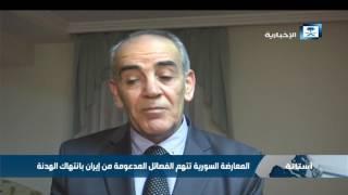 المعارضة السورية تتهم الفصائل المدعومة من إيران بانتهاك الهدنة