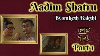 Byomkesh Bakshi: Ep#14  - Aadim Shatru - Part 1 Thumb