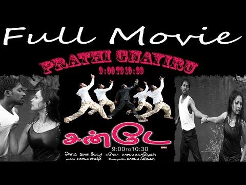 Prathi Gnayiru 9.30 to 10.00 - Full Movie | Karunas | Poornitha | Ramesh | Vaiyapuri | Kuyili