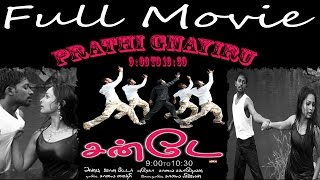 Prathi Gnayiru 9.30 to 10.00 - Full Movie | Karunas | Poornitha | Ramesh | Vaiyapuri | Kuyili