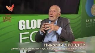 """Николай Дроздов: """"Любить ли врагов своих?"""""""