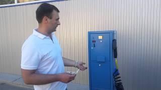 Вендинговый автомат для продажи незамерзающей жидкости, производство Сенсорные киоски(Автомат самообслуживания по продаже незамерзающей жидкости для омывателя стекол, в народе ее еще называют..., 2015-06-09T23:22:16.000Z)