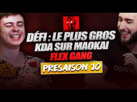 Vidéo d'Alderiate : [FR] ALDERIATE, CHAP & LE FLEX GANG - PRÉSAISON 10 - LA PETITE DUO DE LA FORET