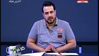 أحمد سعيد يحذر