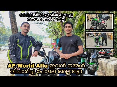 ബൈക്കിൽ പുതിയ സാധങ്ങൾ കയറ്റി   Travel With Vlogger AF World Aflu   All India Ride Preparation