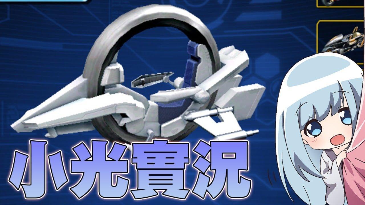 🔴遊戲王Duel Links 新活動登場! 可以合法飆車決鬥了! 趕緊來一同看看吧!
