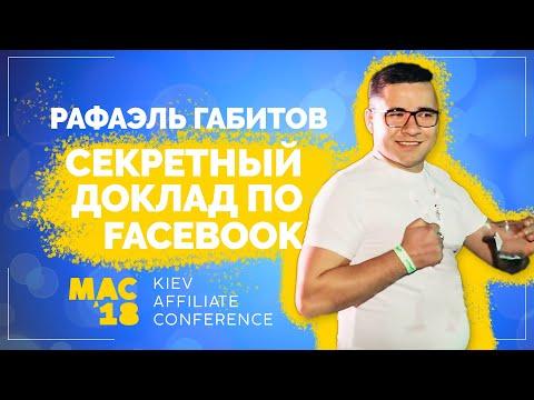 Infooz - покупаем трафик | 9.62 рубля за подписчика! Полный обзор действий.из YouTube · Длительность: 29 мин58 с