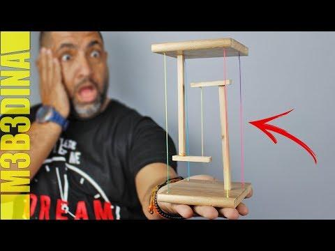 فكرة غريبة جدا من بواقي الخشب .. تحدي انك تعملها ... البعكوكة