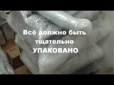 Перевозка ГАУ ЦИТ