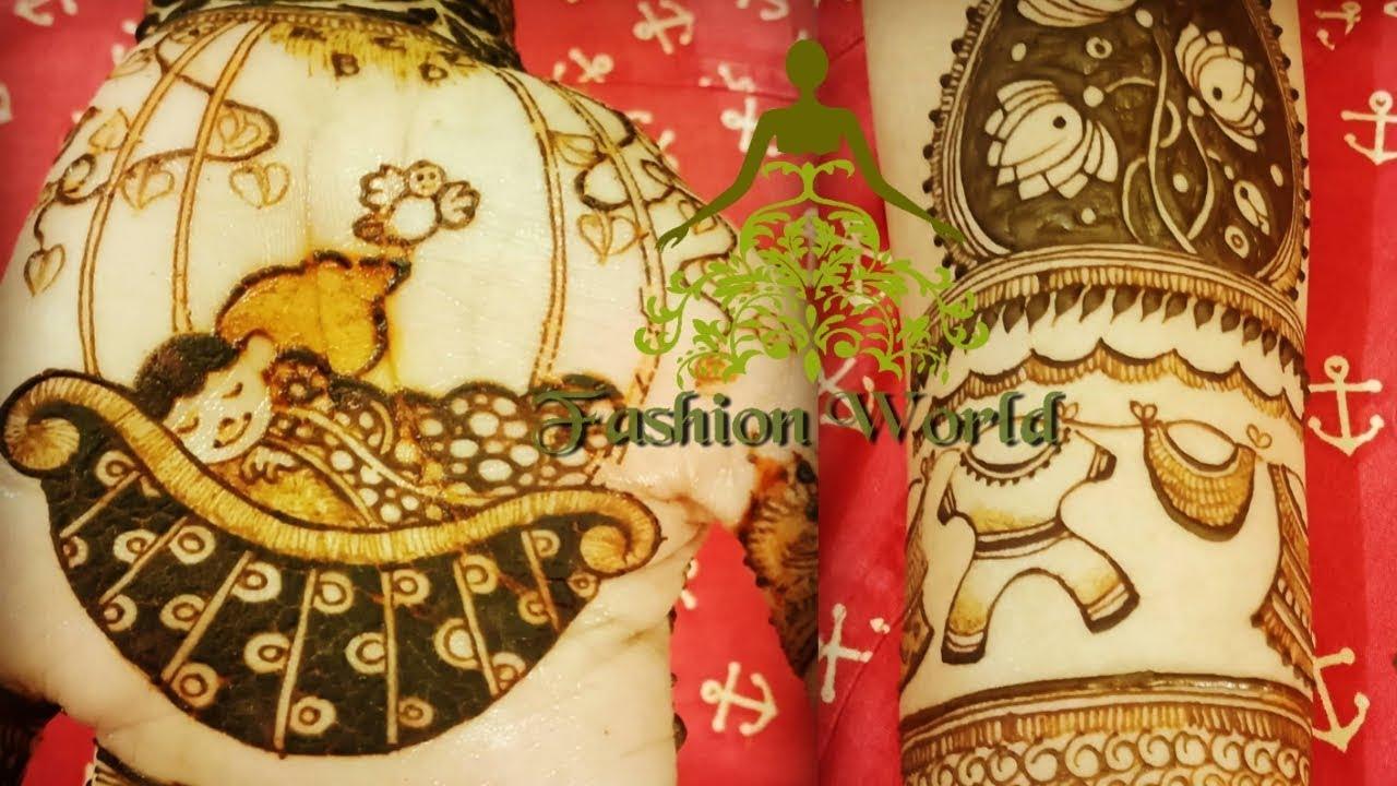 baby shower mehndi designs for seemantham