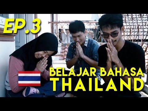 BELAJAR BAHASA THAILAND EP.3 | KATA YANG