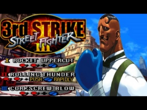 Street Fighter III: 3rd Strike | Dudley Combos