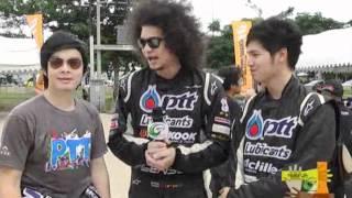 Inside city .ตอน  Auto Salon2012-D1 Grand Prix Series Thailand Professional Drift 22-6-55/3