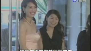 蔡韋葶台視【發現新台幣】20090430part1