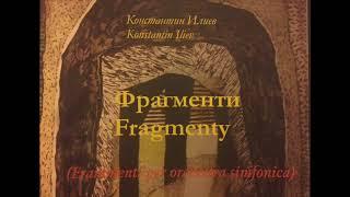 Konstantin Iliev - Fragmenti for Symphony Orchestra (1968)